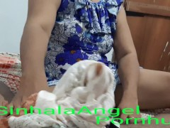 Sri lankan sinhala lady who sucking with  pantys ජන්ගි පකේ අතුල්ලා පක කනවා ආසයි ඉන්න බැ