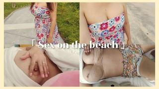 4K, Sex vlog, Thailand beach, outdoor sex & cum inside with beautiful big boobs girl