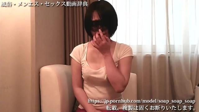 (万歳アロママッサージ)本物の日本のメンズエステのマッサージと手コキ 11
