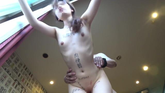インストラクター・杏子 淫語タトゥーで窓際FUCK 7