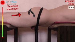 Milkinfg device + prostate massager = 6 orgasms in 9 min