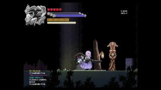 Setalia the Demon Realm Walkthrough Part 1