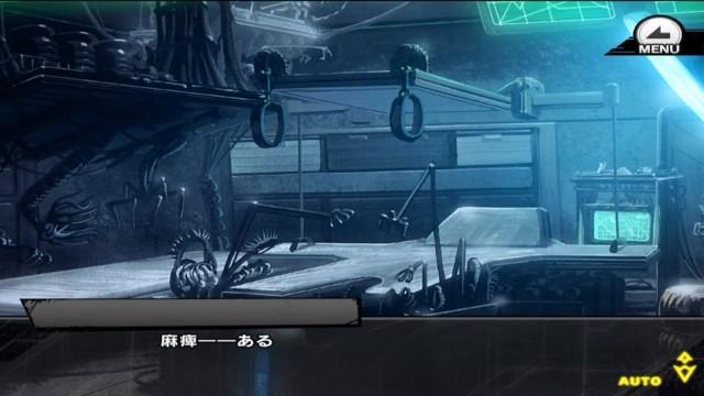 対魔忍RPGX【裂命の鮮華】柳六穂 後半 11