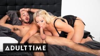 ADULT TIME - Busty MILF Realtor Alura Jenson Can't Resist Big Dick Titty Fuck