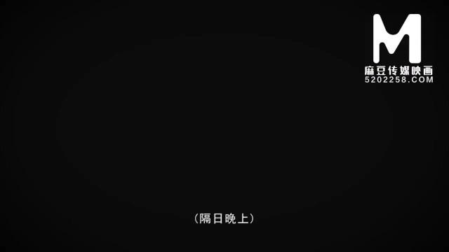 [国内] Madou媒体作品/女朋友的/免费观看 5