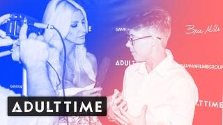 ADULT TIME - PERSPECTIVE Red Carpet Premiere