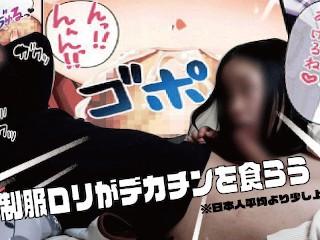 【個人撮影】現役 JKのくつろぎフェラとゴックンまでサービスしてくれるã