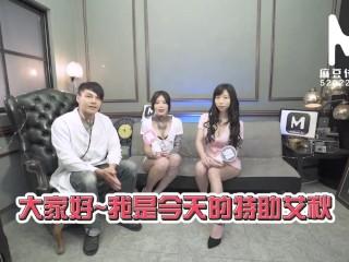 【国产】麻豆传媒作品/MTVQ2-ep2-女神羞羞院/免费观看