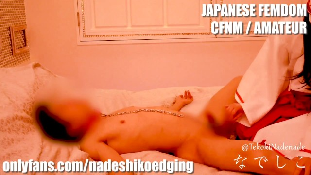 Testicular torture with wings / Japanese Femdom CFNM Amateur Cosplay 9