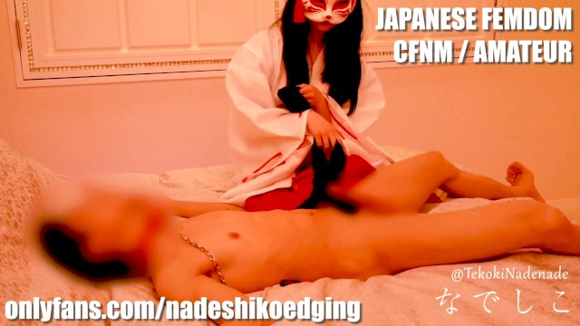 Asian;Amateur;Fetish;Reality;Role Play;Japanese;Verified Amateurs;Cosplay japan, gentle-femdom, orgasm-control, cfnm, mistress, cum-control, japanese-cosplay, japanese, amateur, edging, femdom, cosplay, tease, tease-and-denial, kink
