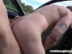 Cumming on his ass in public
