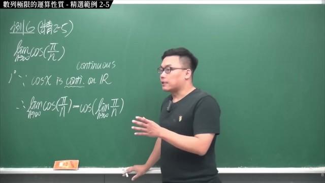 Verified Amateurs;SFW teacher, university, class, chinese, chubby, big-boobs, public, outside
