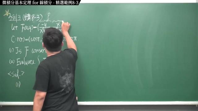 Verified Amateurs;SFW public, outside, retro, 李永乐, teacher, chinese, calculus