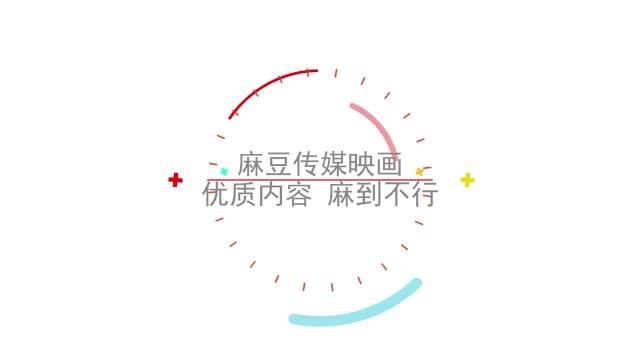【国产】麻豆传媒作品/MDX0110BET足球宝贝002/免费观看 43