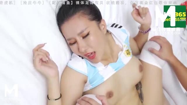 【国产】麻豆传媒作品/MDX0110BET足球宝贝002/免费观看 1