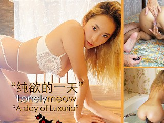 Meowmeow journal in a day of luxuria full...