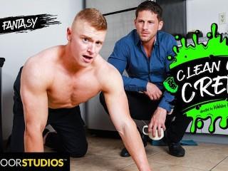 Roman todd by muscle hunk janitor nextdoorstudios...