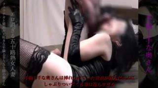 不倫上手な奥さん(9/3-Scene2)