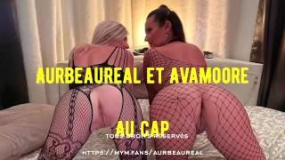 Teaser de ma vidéo de la semaine avec ma copine AvaMoore vidéo complète sur mon mym : Aurbeaureal