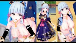 【エロゲーコイカツ!】原神 神里綾華3DCG巨乳アニメ動画[Hentai Game Koikatsu! Genshin Ayaka Kamisato(Anime 3DCG Video)]