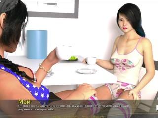 Past pajamas girls kitchen 20...